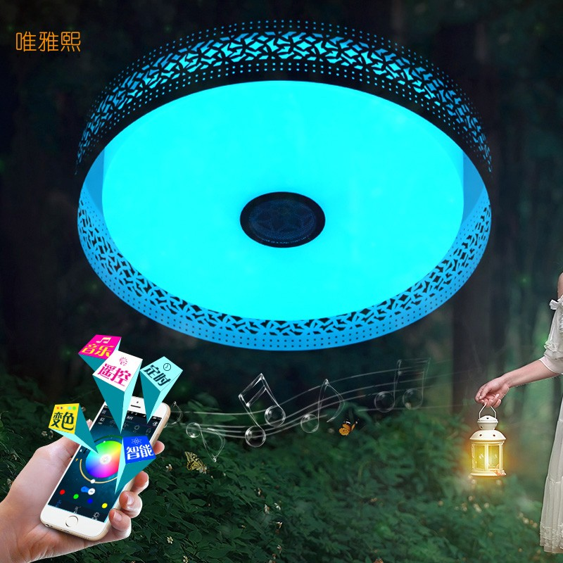 42 Modern Bluetooth Ceiling Fan Light Remote Music: Bluetooth Mobile Phone Music Promise Dimming LED Ceiling
