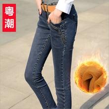 wangcangli Winter plus thick velvet jeans female fashion large jeans size women Slim pants female lady jeans female plus size