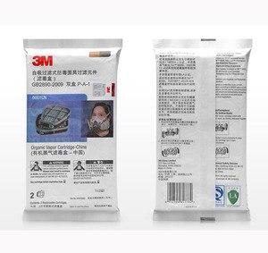 Image 2 - 2/4/8/16 PCS Painting Spray  Gas Mask Replace Fitting 3M 6001cn organic vapor cartridge For 3M 6000 7000 Series Respirator Mask