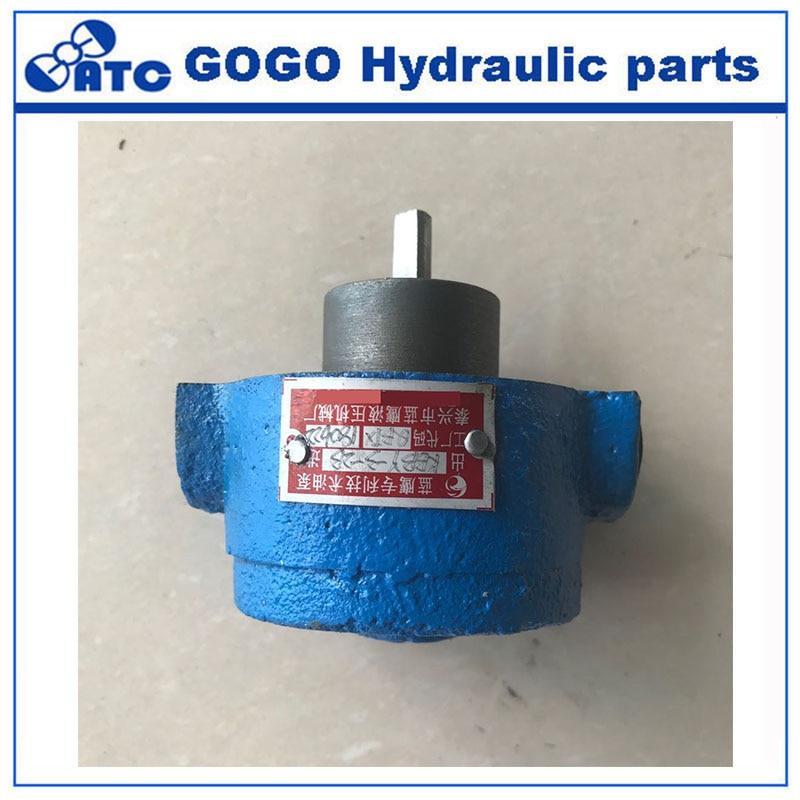 KBBY 3 0 84 2 5 2B 4 1 2 reversible cycloidal oil pump bidirectional lubrication