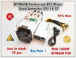 BITMAIN Mining Farm 90%-95% Новый AntMiner S9j 14,5 T с официальным БП BTC BCH Miner лучше, чем S9 S9i 13,5 T 14T WhatsMiner M3