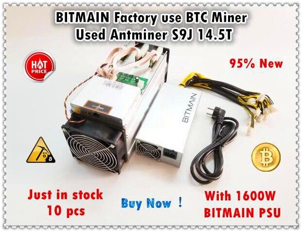 Fazenda 90%-95% New AntMiner BITMAIN Mineiro S9j 14.5T Com Oficial FONTE de ALIMENTAÇÃO BTC Miner Better Than S9 BCH s9i 13.5T 14T WhatsMiner M3