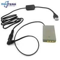 PS-BLS5 BLS-5 Dummy Batterie USB DC Koppler für Olympus Kameras STIFT E-PL2 E-PL5 E-PM2 Stylus 1 1 s OM-D E-M10 e-M10 Mark II
