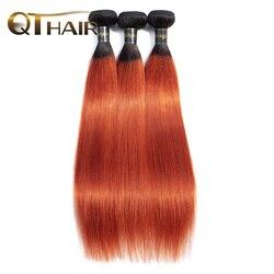 Бразильские прямые человеческие волосы QThair с эффектом омбре, 3 пряди, профессиональные цветные волосы 1B/ 350, золотистые светлые человеческие...