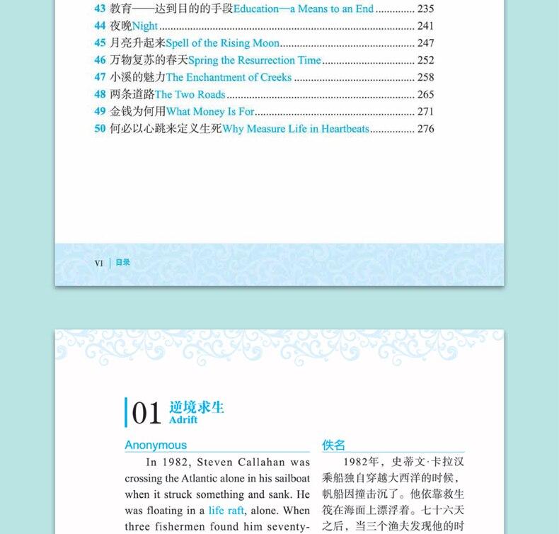 Inglês livros de leitura de contos (chinês