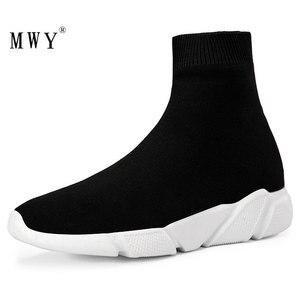 Image 2 - MWY Mode Casual Schuhe Frau Komfortable Atmungsaktive Mesh Weiche Sohle Weibliche Plattform Turnschuhe Frauen Chaussure Femme korb femme