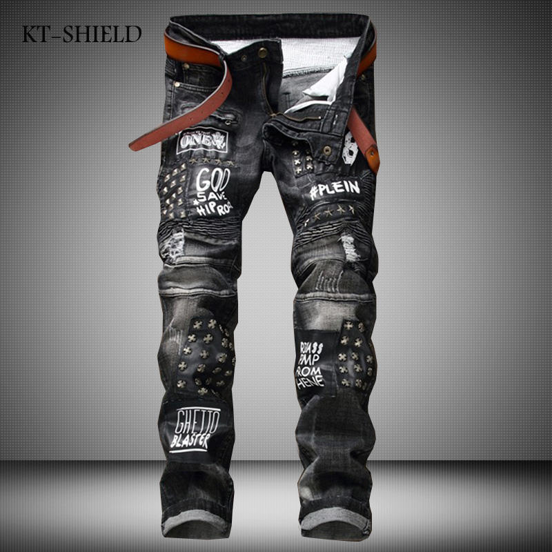 Fashion printed Punk Mens Skinny Jeans Ripped Biker Hip Hop full length Casual trousers Masculina Pantalones Vaqueros Hombre biker jeans mens brand black skinny ripped zipper full length pants hip hop cotton denim distressed pantalones vaqueros hombre