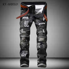Fashion printed Punk Mens Skinny Jeans Ripped Biker Hip Hop full length Casual trousers Masculina Pantalones
