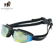Electroplating Goggles Silicone High – Definition Waterproof Anti – Fog Anti – Ultraviolet Diving Adult Swimming Glasses