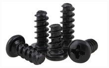 Round head screws self-tapping screws Hirao carbon steel black M1.4 M1.7 M2 M2.3 M2.6 M3 M4 screws PB screws