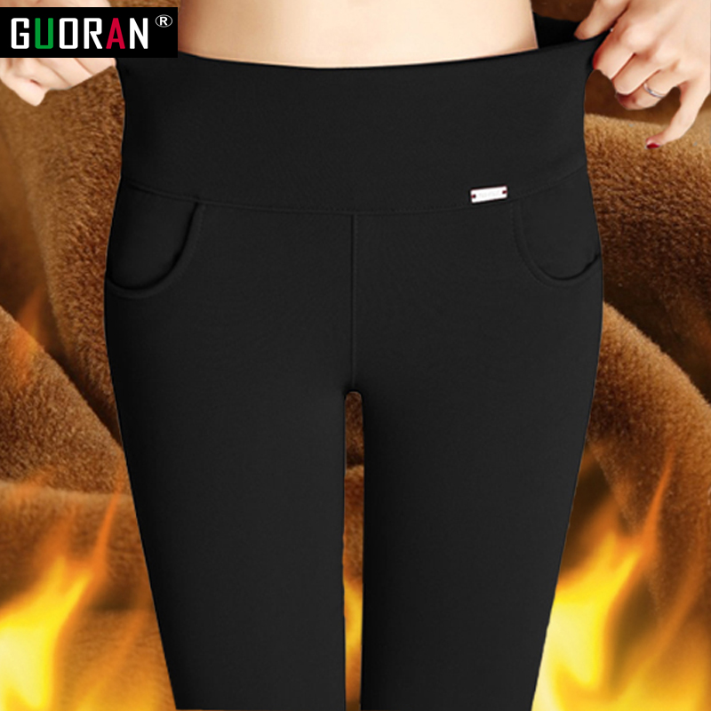 Winter Warm Women Pencil Pants Candy Color High Elasticity Female Skinny Pants Female Trousers Leggings Plus Size S-6xl #6