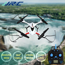 JJRC H31 RC Quadcopters 2.4GHz 4CH Waterproof RC Quadcopter LED Light Drone Dron Headless Mode Drones One Key Return Helicopter jjrc h8 mini headless mode 2 4g 4ch rc quadcopter
