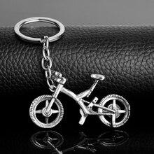 LLavero de Metal de bicicleta a la moda Vintage MQCHUN, llavero de bicicleta Unisex deportivo informal para amantes de los ciclistas, regalo creativo para ciclismo