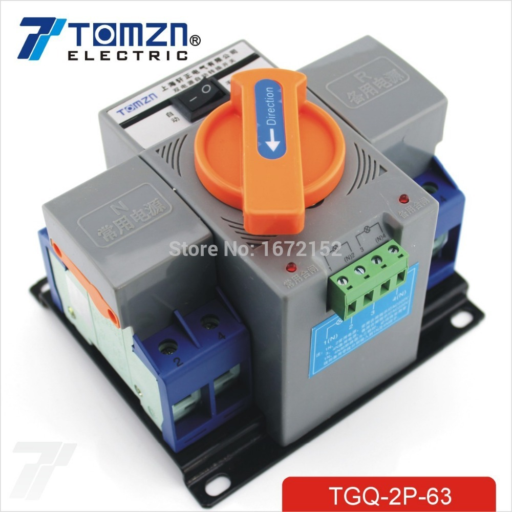 2P 63A 230V MCB type Dual Power Automatic transfer switch ATS 1pcs micro circuit breaker 2p 63a 230v mcb type dual power automatic transfer switching equipment