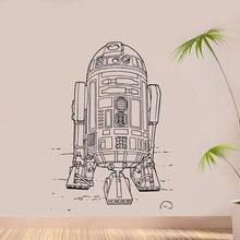 R2D2, Star Wars Wall Decal Cool Vinyl Sricker Teen Boy Dorm Bedroom Decoration Self-adhesive Poster C452