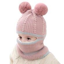 Otoño Invierno niños gorro de bebé de moda sombreros con pompón bolas de  ganchillo máscara de bebé con capucha bufanda sombrero . 311d9cf53f6
