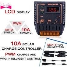 Панели солнечные регулятор ЖК-дисплей 10A Контроллер заряда 12/24 V автоматический переключатель безопасная защита+ 1 пара MC4 Панели солнечные Кабельный разъем PJW
