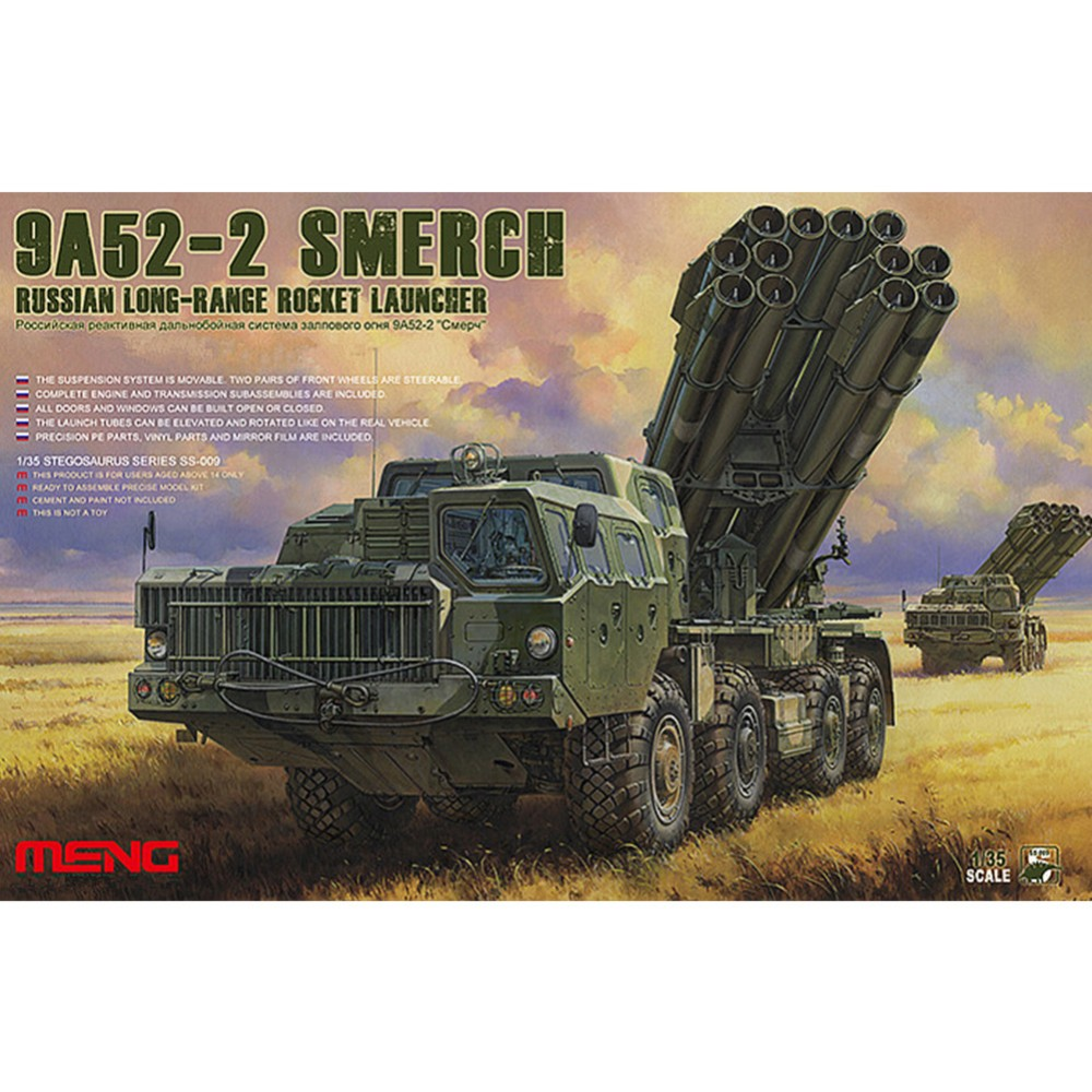 OHS Meng SS009 1/35 9A52-2 Smerch Russian Long-Range Rocket Launcher Scale Military AFV Assembly Model Building Kits oh ohs meng ts028 1 35 russian t 72b3 main battle tank assembly scale afv model building kits