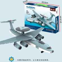Model building kits compatible with lego Military AWACS 3D blocks Educational model building toys hobbies