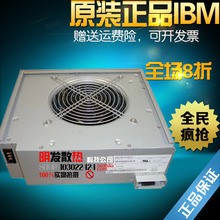 Original 8852 knife case fan 44E5083 31R3337 44E8110 FAN test for 2 years.