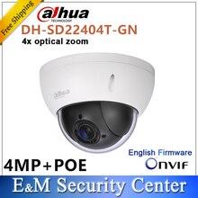 Originele dahua engels SD22404T GN met logo CCTV IP 4MP Netwerk Mini PTZ IP Dome 4x optische zoom SD22404T GN POE Camera