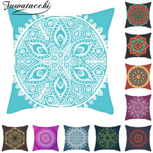 Fuwatacchi Datura Cushion Cover Pattern Printed Decoration Throw Pillow Covers for Car Pillowcases Sofa 45cmX45cm