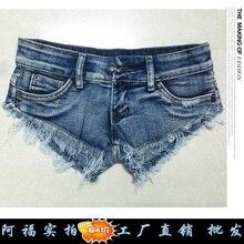 Super baixo corte sexy tentação de calças curtas ds