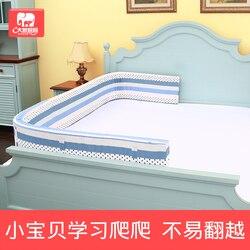Barrière de sécurité anti-chute pour enfants | Barrière anti-chute pour lit de bébé, clôture éponge différentes tailles 1.8m et 3.6m