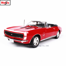 цена на Maisto 1:18 1967 Chevrolet Camaro SS 396 Alloy Retro Car Model Classic Car Model Car Decoration Collection gift