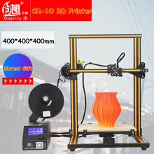 Free Shipping 2017 Newest 3 D Metal Printer Creality CR-10 Big Print Size 400*400*400mm DIY 3D Printer Kit With Free Filaments
