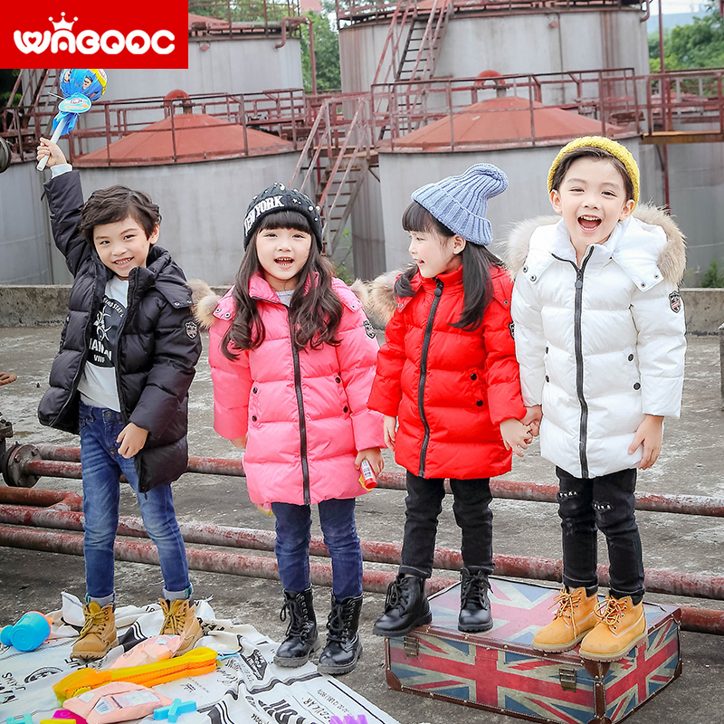 2017 New Style Winter Jacket For Girls Boy Parka Down Jacket Coat Outerwear Children Kids Jackets Girls Winter Coat  winter suit children s winter jackets down jacket for girl boy coat parka kids baby clothes suit outerwear windproof snow winter dress