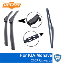 QEEPEI Front and Rear Wipers no Arm For Kia Borrego 2009 High Quality Natural Rubber Windscreen 24 '' + 20 ''