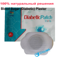 10 pcs diabetes patch reduce high blood sugar product powerful diabetic plaster to lower blood glucose natural herbs