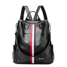Пояса из натуральной кожи рюкзак Для женщин модная сумка мешок школы подросток Обувь для девочек Рюкзаки Лидер продаж Сумки на плечо