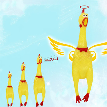 30cm 17cm 41cm Screaming Chicken Squeeze Sound Toy Pets Toy Product Dog Toys Shrilling Decompression Tool Funny Gadgets 1