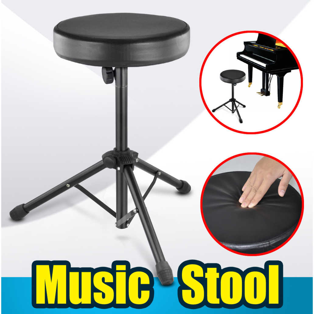 Keyboard Chair Quality Folding Music Guitar Keyboard Drum Stool Rock Band Piano Chair Seat