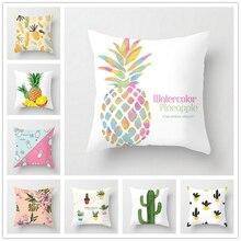 Наволочка для дивана с фруктовым геометрическим рисунком, креативный полиэстеровый чехол для подушки с ананасом для свадебного украшения, наволочка для автомобильных сидений, Подарочная наволочка