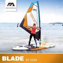 AQUA MARINA bıçak rüzgar sörfü kurulu Kiteboard SUP şişme yelkenli ayakta kullanılan kürek panoları sörf zamanlı su spor sörf