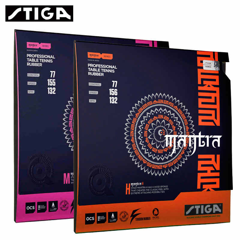 2019 STIGA MANTRA M / H (FAN ZHEN DONG used Series ) Table Tennis Rubber Made in Japan Pips-in Ping Pong With Sponge