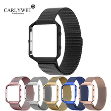 CARLYWET Replacement Milanese Steel Watchband Strap Loop bracelet Magnetic Closure With Case Frame For Fitbit Blaze 23 watch milanese loop strap for fitbit blaze watch band stailess steel bracelet for fitbit smart watch accessories frame