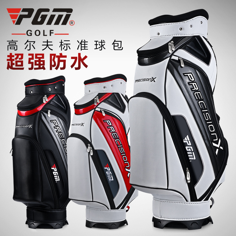 Ball Bag Custom Waterproof Ball Bag PGM Golf Standard Ball Bag Golf Bag Men A4772 golf ball sample display case