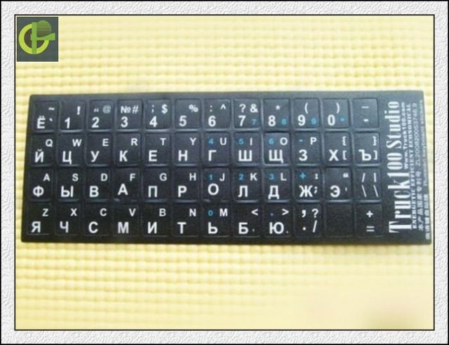 """Keyboard Russian sticker for more than 10"""" laptop and table pc Black bottom white letter RU"""