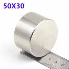 Шт. 1 шт. Неодимовый N52 диаметр 50 мм X мм 30 Сильные магниты крошечный диск NdFeB редкоземельных для ремесел модели холодильник прилипания 50 * мм 30