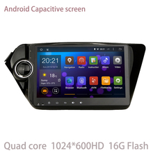 9″ Quad Core Android 5.1.1 Car Radio gps player for Kia K2 Rio with 1024*600 auto multimedia Stereo Audioradio SAT nav Wifi BT