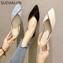 SUOJIALUN 2018 New Fashion Woman Flats Shoes Female Ballet Shoes Slip On Loafers Pointed Toe Casual Espadrilles Zapatos Mujer цены онлайн