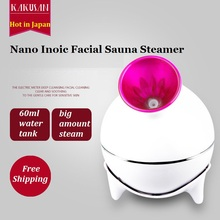 Kakusan Pink Nano Inoic SPA Facial Steamer Moisturizing Instrument Face Sprayer Humidifier Tools Face Care machine Anti wrinkles