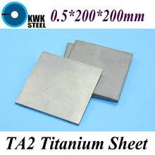 0.5*200*200mm Titanium Sheet UNS Gr1 TA2 Pure Titanium Ti Plate Industry or DIY Material Free Shipping
