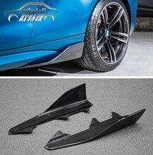 Carbon Fiber side skirt Splitter Apron Flaps for BMW F87 M2 Base Coupe 2-Door 2016-2017 2PCS/Set car styling accessories