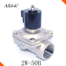 2W-500-50B Stainless Steel DC 24V Normally Closed 2 inch 12v Magnetic Solenoid Valve for Water