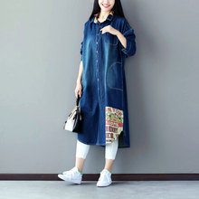 Women Oversized Long Denim Trench Loose Patchwork Jean Coat Single Breasted Deni